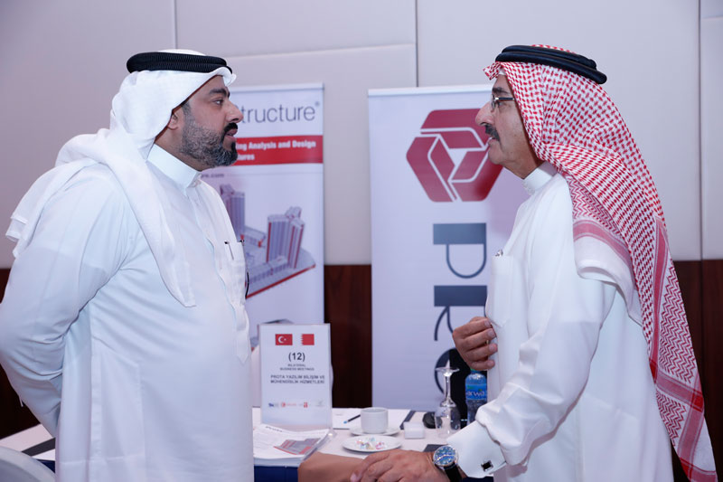Bahraini - Turkish Business Forum