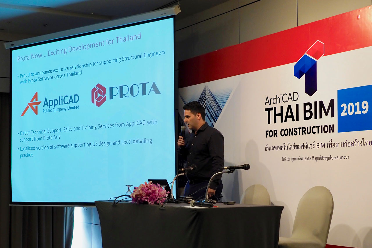 ProtaStructure 2019 Launched to Engineers Across Thailand